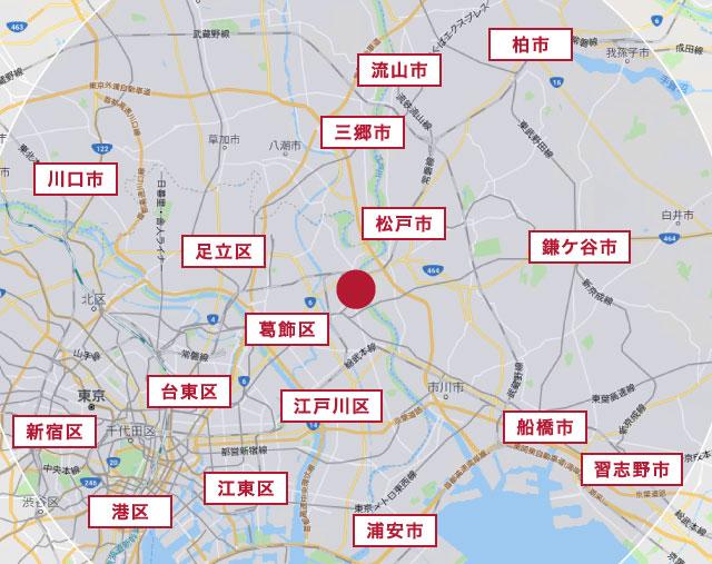 対応地域図