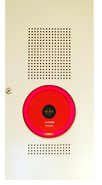 消化ボタン